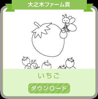広島銀行賞 まんぼう